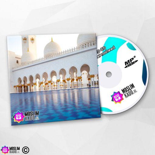 Luxe CD hoesje