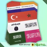 Webshop-Foto-Sticker