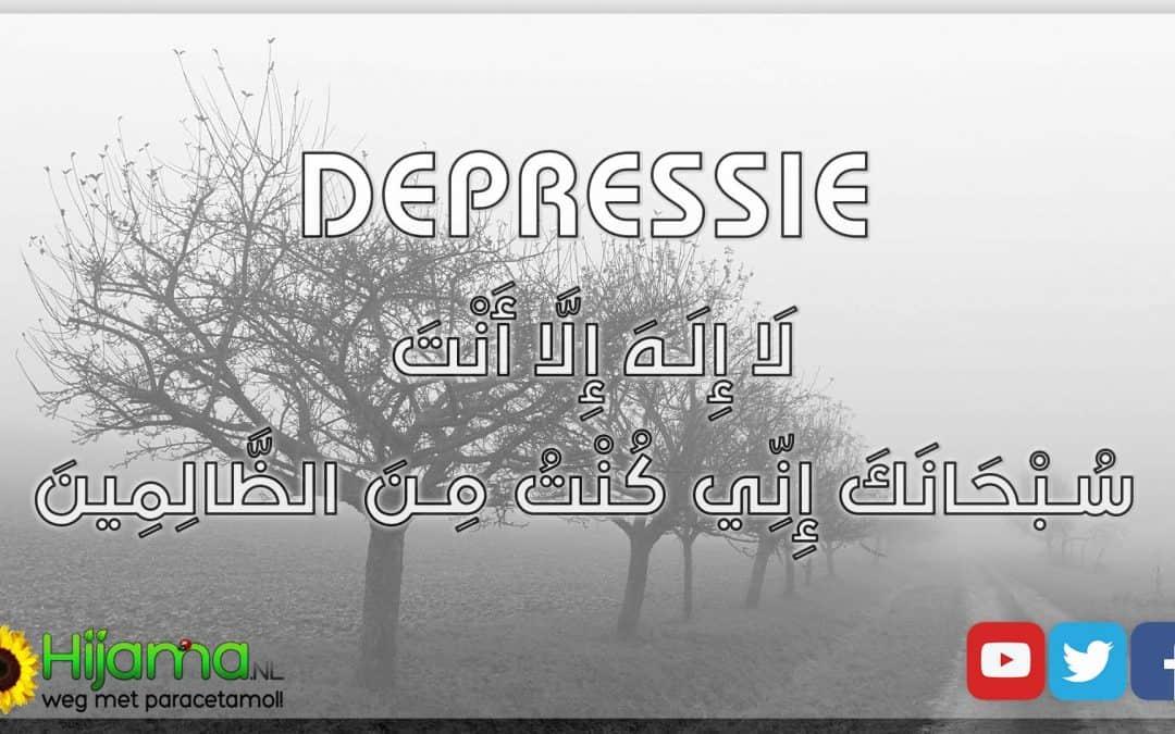 Een depressie is als een duisternis (smeekgebed)