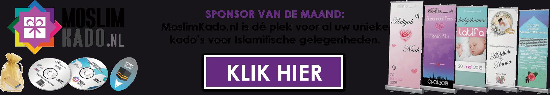 MoslimKado Banner Sponsor Hijama website