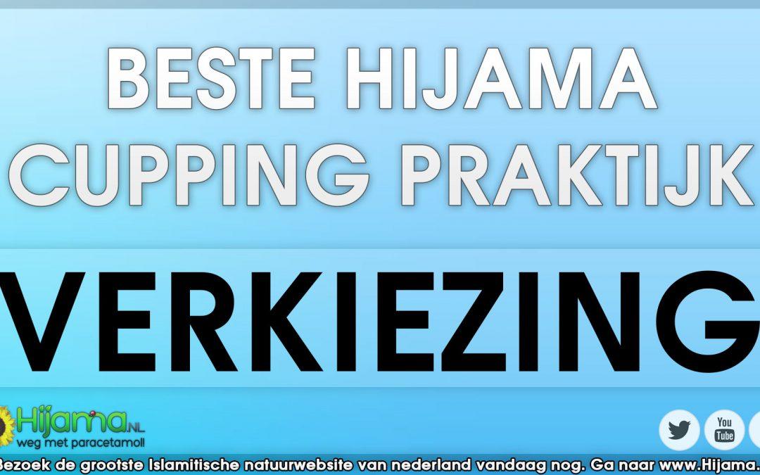 Verkiezing beste praktijk in de Hijama.nl Publieksprijs 2018